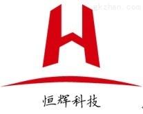 江苏省淮安恒辉仪表有限公司