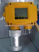 GRI-9108-R 实用型固定式红外气体检测报警器