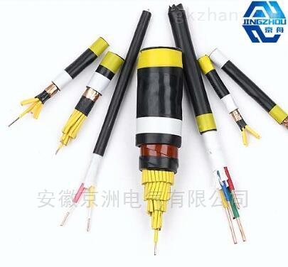 MYJV矿用电力电缆8.7/10kv3*240