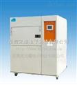 广州高低温冷熱冲击试验箱/东莞冷热冲击箱