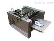 河北衡水科胜纸盒钢印打码机