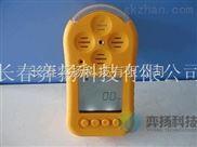 长春便携式二甲苯检测仪HFPCY-C8H10