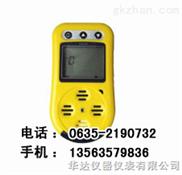 便携式液氯报警器,液氯检测仪