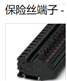 PHOENIX保险丝端子,3034251编码