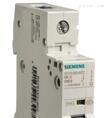 正品SIEMENS小型断路器5SY5132-7CC