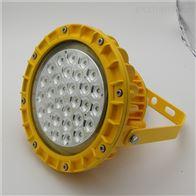 LED防爆灯80w防爆泛光灯现货