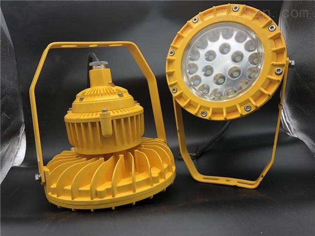 吊杆式50w防爆灯LED泛光灯现货