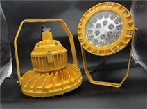 70w化工厂LED防爆泛光灯