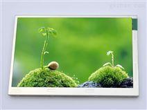G150XTN06.B友达15寸宽温液晶显示屏