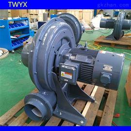 TB200-20  15KW罐装清洗设备风机中压透浦式风机