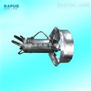 现货发 稀浆污水搅拌机QJB4/6-400/3-980