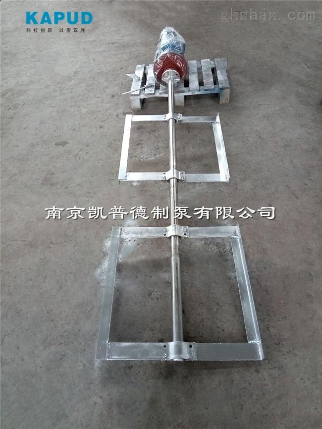 原水与混凝剂的混合处理JBK型框式搅拌器