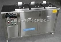 手动超声波清洗机,非标型超声波清洗机,大型超声波清洗机,标准型超声波,