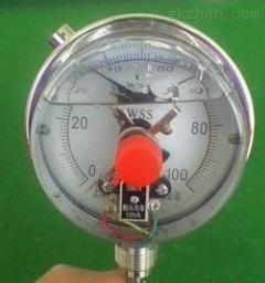 萬向型電接點雙金屬溫度計WSSX-481M