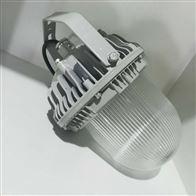 50w防爆LED平台灯 BPC8765