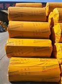 橡塑保温板厂家价格|报价
