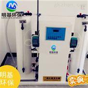 广州市化学二氧化氯发生器产品热卖