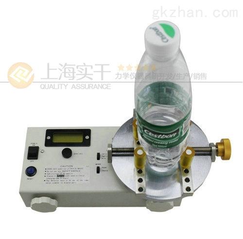 天然矿泉水瓶盖扭矩测试仪厂家