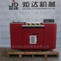 温州邦达BD-L520W带刀片皮机
