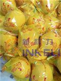 柠檬自动包装机四川单个柠檬包装机,水果自动包装机