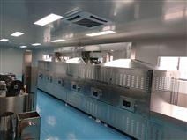 供应木材烘干杀虫卵设备 立威微波设备厂家