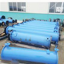 濃硫酸稀釋器