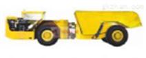 2m³地下内燃铲运机(WJ-2A)