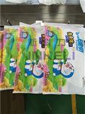 纸尿裤/尿不湿包装机