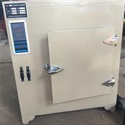 8401-00型远红外高温干燥箱品质优良