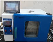 热保护器温度测试系统