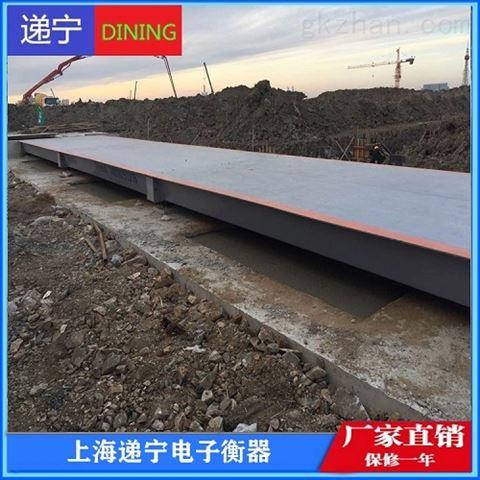 台州100吨汽车衡16米80t电子地磅