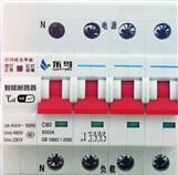 北京哪个智能断路器厂家的价格比较合适