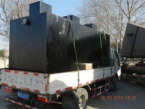 金坛市一体化酒店污水处理设备