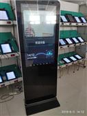 人臉識別硬件廠家42寸面部識別設備