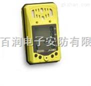 四合一气体浓度检测仪/四气体检测报警仪,复合煤矿气体检测仪 ,气体泄漏报警仪,煤矿多种气体检测仪,