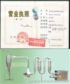 """科阳""""牌木粉烘干机械气流干燥机锯末烘干机"""