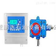 氢气报警器,氢气气体监测报警设备