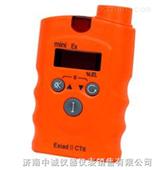 手持式煤气泄露检测仪--LEL%