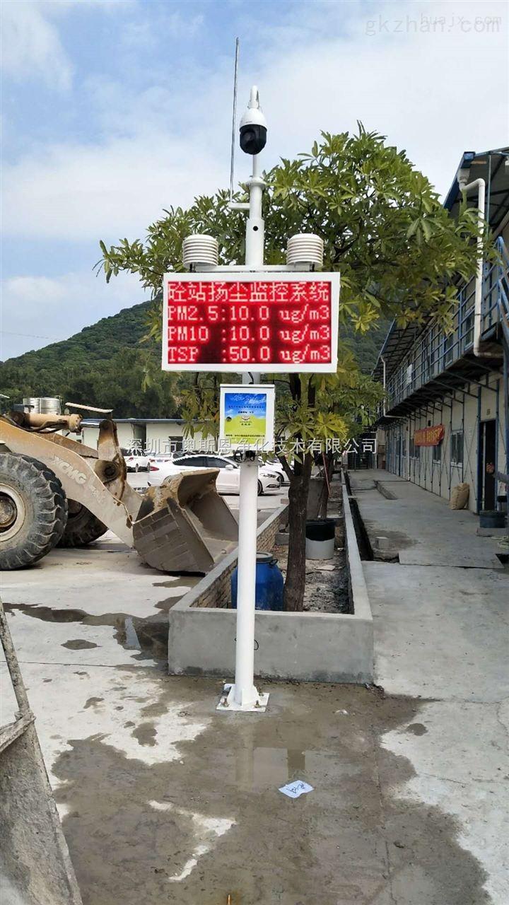 �V�|施工�h境污染�P�m噪����r在��O控系�y
