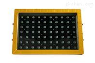 KHT97200w电子厂LED防爆灯