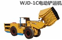 WJD-1C内燃侧卸铲运机设备