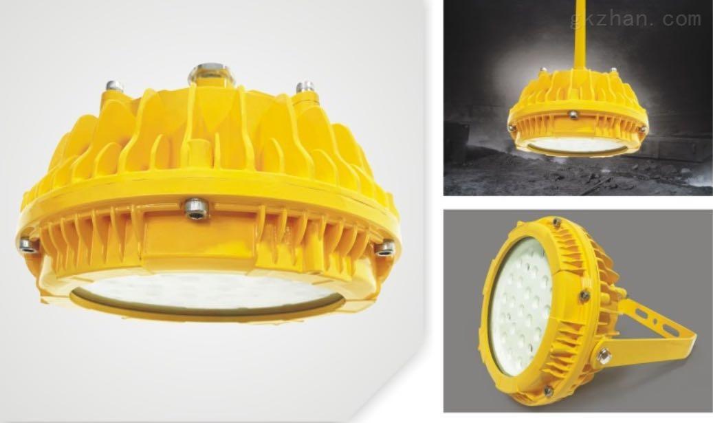 新余防爆平台灯gf9035 40wLED防爆泛光灯
