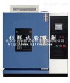 北京恒温恒湿试验箱、恒温恒湿试验箱天津
