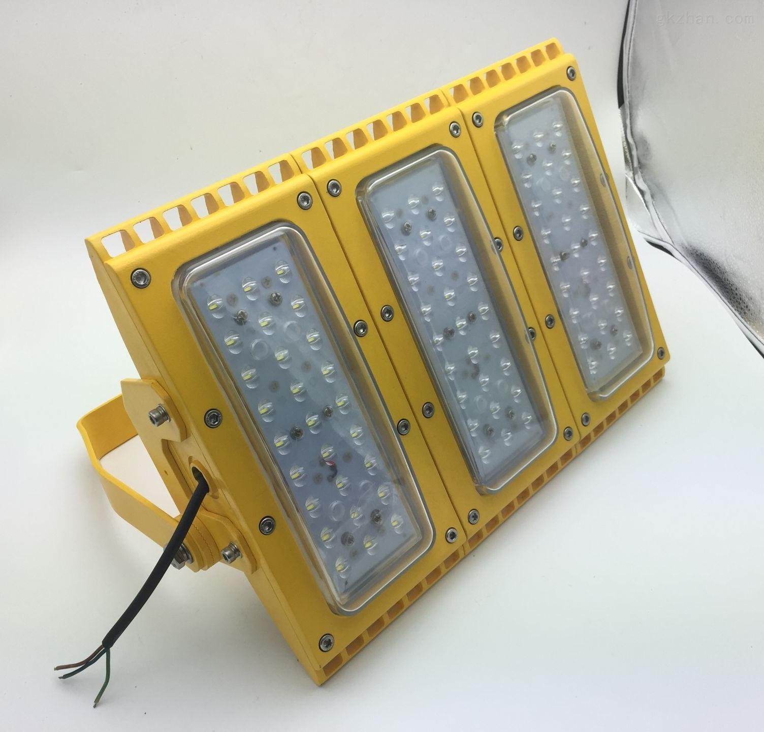 固定式节能150w防爆投光灯
