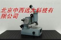读数显微镜