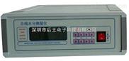 在线水分测定仪