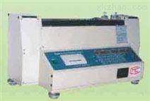 卧式电子纸张拉力试验机