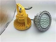 LED防爆燈100w吊桿式泛光燈