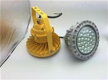 70w防尘泛光灯LED防水三防灯