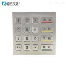 厂家达沃D-8201金属数字键盘工业密码键盘